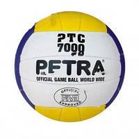 Мяч волейбольный Official