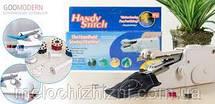 Ручная швейная машинка Switch handle, фото 2