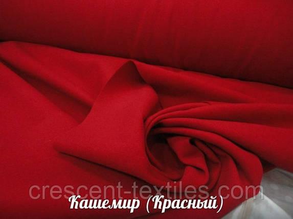 Кашемир (Красный), фото 2