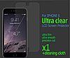Одинарная пленка для Iphone 6 6S матовая или глянцевая
