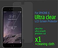 Одинарная пленка для Iphone 6 6S матовая или глянцевая, фото 1