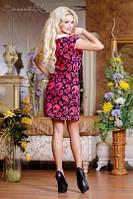 Платье 0740 -  коралловый