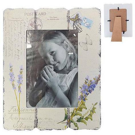 """Рамочка для фотографий """"Postcard"""" 22*17см, фото 2"""