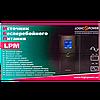 Источник бесперебойного питания LPM-L1100VA, фото 3