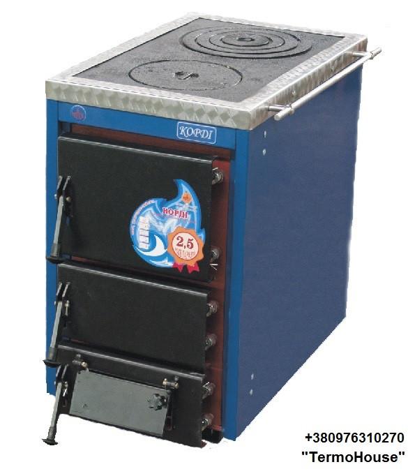 Стальной твердотопливный котел Корди АКТВ 10 кВт с двойной конфоркой.