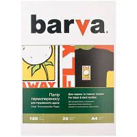Бумага BARVA A4 THERMOTRANSFER Black (IP-T205-075)