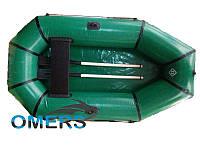 Надувная лодка Omega 190, 1 местная