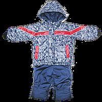 Детский весенний, осенний комбинезон (штаны на шлейках и куртка) на флисе и холлофайбере, р.80,86,92,98,104