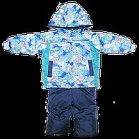 Детский весенний, осенний комбинезон (штаны на шлейках и куртка) на флисе и холлофайбере, р.86,92,98,104