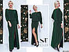 Изумрудное женское удлиненное трикотажное платье с люрексом со съемным поясом. Арт-7659/65