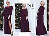 Жіноче видовжене трикотажне плаття з люрексом зі знімним поясом кольору марсал. Арт-7659/65