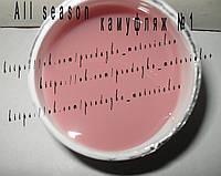 Камуфлирующий гель All season Yellowish 1 - 56 грамм