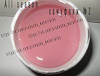 Камуфлирующий гель All season Yellowish 2 - 56 грамм