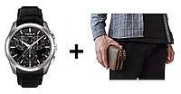 Мужское КОЖАНОЕ портмоне Hornet + часы Tissot в подарок!, фото 1