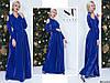 Женское нарядное трикотажное платье с люрексом на запах цвета электрик. Арт-7660/65