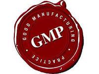 По стандарту GMP