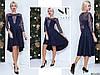 Темно-синє ошатне жіноче плаття декороване паєтками на сітці. Арт - 7661/65