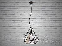 Светильник подвес в стиле скандинавский лофт   DIAMOND 7921 (25см)
