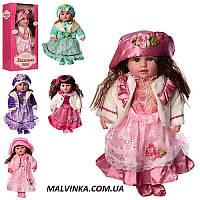 Кукла арт 3508 Маленька пані,45 см,муз-зв(укр),загадка,песня.