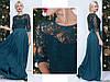 Ошатне смарагдове трикотажне жіноче видовжене верх плаття з гіпюру. Арт-7662/65