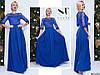 Ошатне трикотажне жіноче видовжене верх плаття з гіпюру кольору електрик. Арт-7662/65