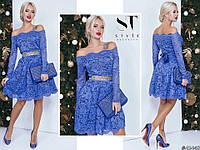 Нарядное синее женское гипюровое платье со съемным поясом отделанный стразами. Арт - 7663/65
