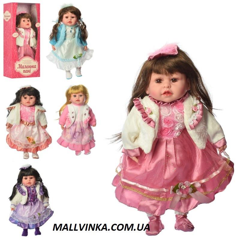 Кукла арт 3874Маленька панi,43 см,зв(укр),загадка,песня