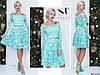 Нарядное ментоловое женское гипюровое платье со съемным поясом отделанный стразами. Арт - 7663/65
