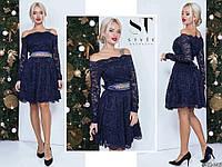 Ошатне темно-синє жіноче гіпюрову сукню зі знімним поясом оздоблений стразами. Арт - 7663/65