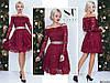 Ошатне бордове жіноче гіпюрову сукню зі знімним поясом оздоблений стразами. Арт - 7663/65
