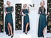 Изумрудное нарядное трикотажное платье со вставками из вышитого гипюра с поясом из страз. Арт - 7664/65