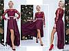 Бордовое нарядное трикотажное платье со вставками из вышитого гипюра с поясом из страз. Арт - 7664/65