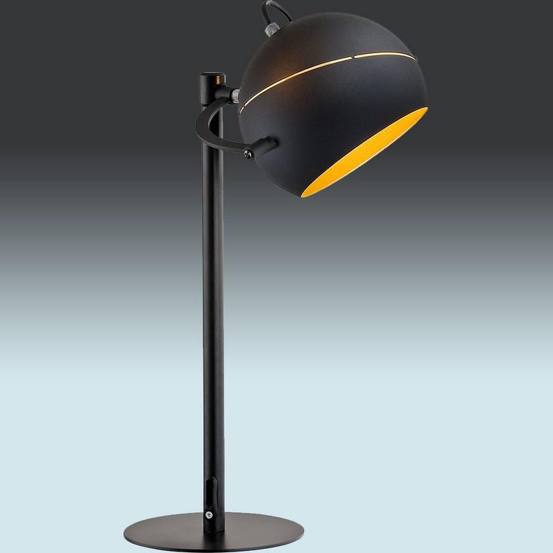 Настольная лампа TK Lighting 3000 YODA BLACK ORBIT