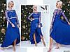 Нарядное трикотажное платье со вставками из вышитого гипюра с поясом из страз цвета электрик. Арт - 7664/65