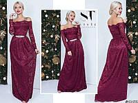 Бордовое нарядное женское гипюровое удлиненное платье декорировано камнями пояс. Арт-7664/65