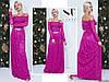 Малинове ошатне жіноче гіпюрову видовжене плаття, декоровані камінням пояс. Арт-7664/65