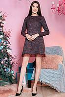 Меланжевое платье EMEIY приталенного кроя с эффектом подъюбника из фатина