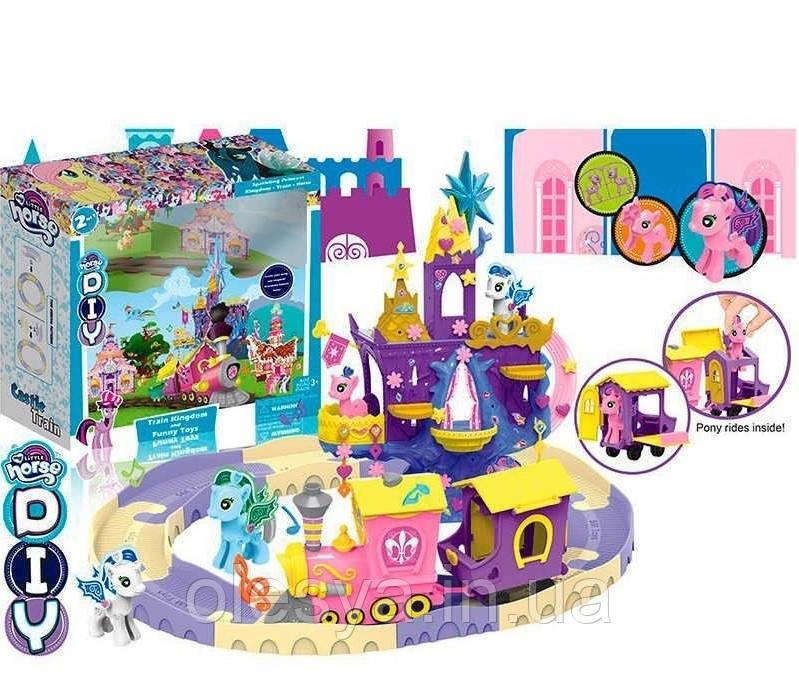 Музыкальный замок Пони 2021 с железной дорогой, супер подарок для девочек