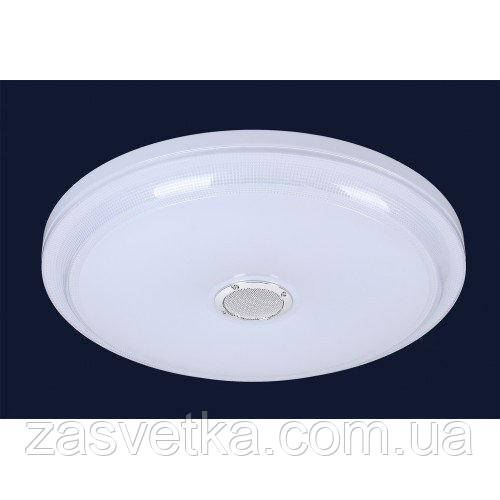 LED люстра стельова c музичної колонкою 762HS001 LED 24+24W (50см)