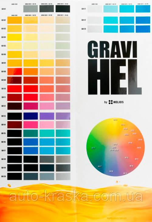 GRAVIHEL полиуретановая эмаль, Все цвета!