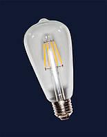 Лампочка LED 8W  E-27