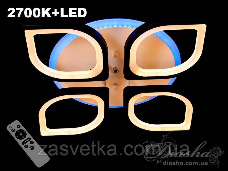 Стельова LED-люстра з діммером і підсвічуванням 5540/4 LED dimmer-2 (чорна,біла)