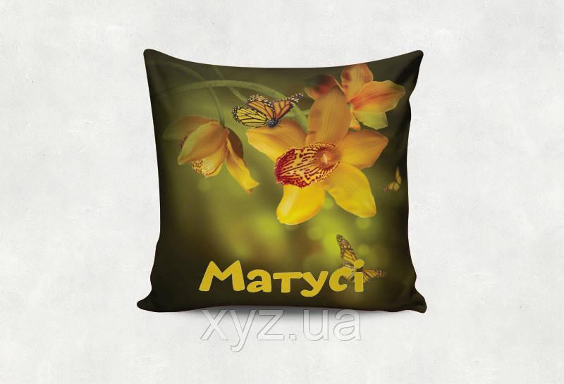Подушка Матусі