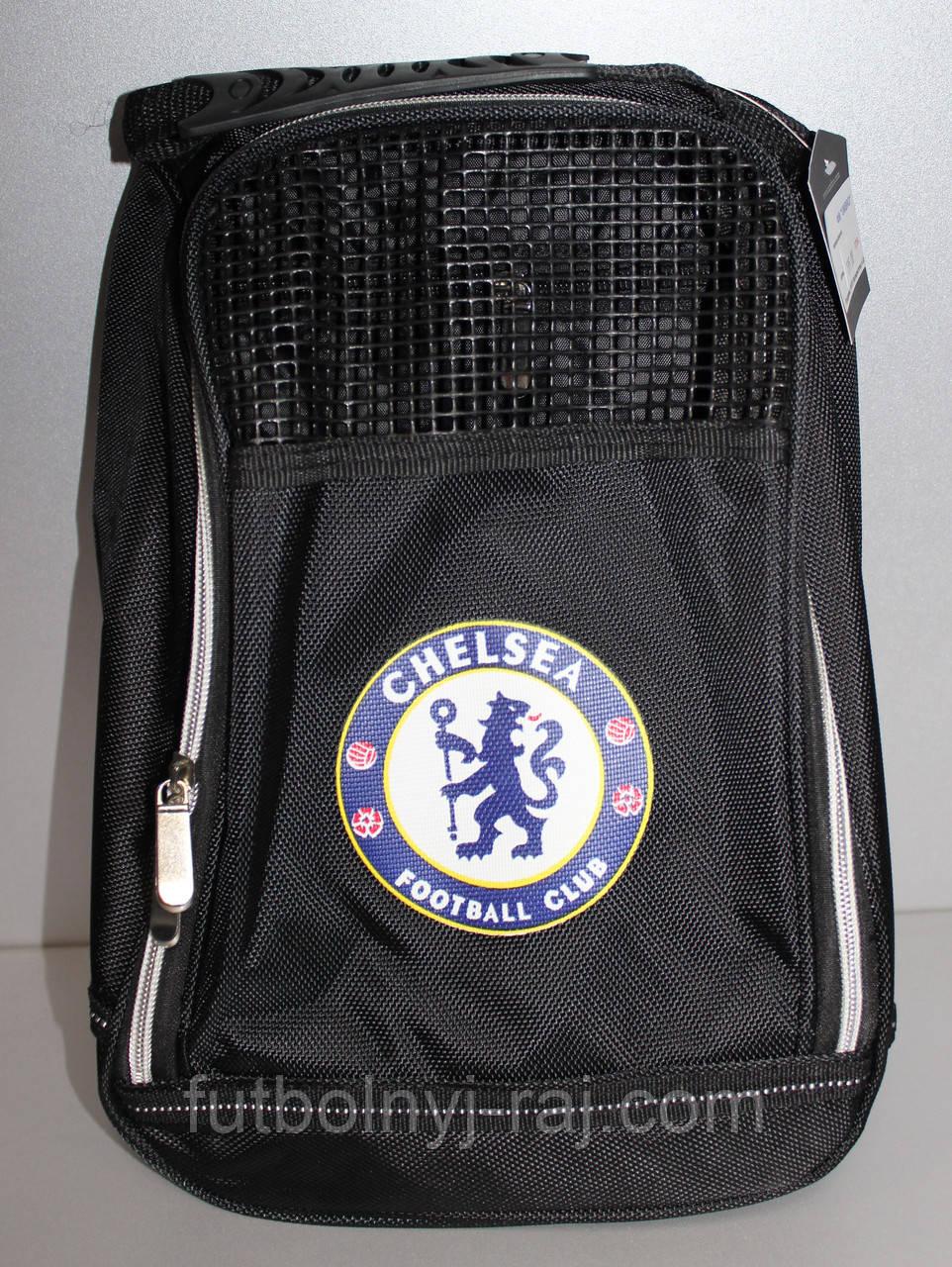 Сумка для обуви FC Chelsea