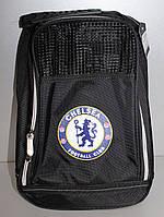 Сумка для обуви с символикой FC Chelsea