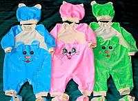 Детский велюровый костюм от 0 до 8 месяцев S147