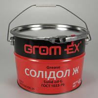 GROM-EX Смазка Солидол-Ж, ведро 4 кг