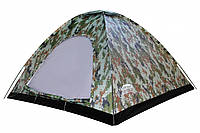 Палатка туристическая 2х местная KILIMANJARO SS-06Т-102-1 2м для походов и туризма