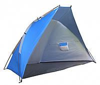 Палатка туристическая 4х местная KILIMANJARO SS-06Т-044 4м для походов и туризма