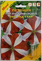 Семена  Петунии сорт Мультифлора Ура Ред Стар, Германия.